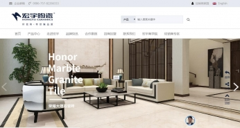 宏宇陶瓷-www.hy100.com.cn